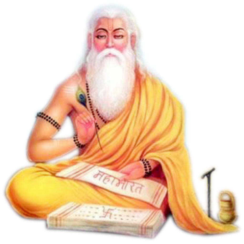 guru ki mahima in hindi