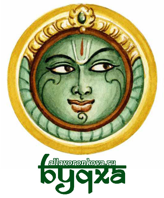 Буддха