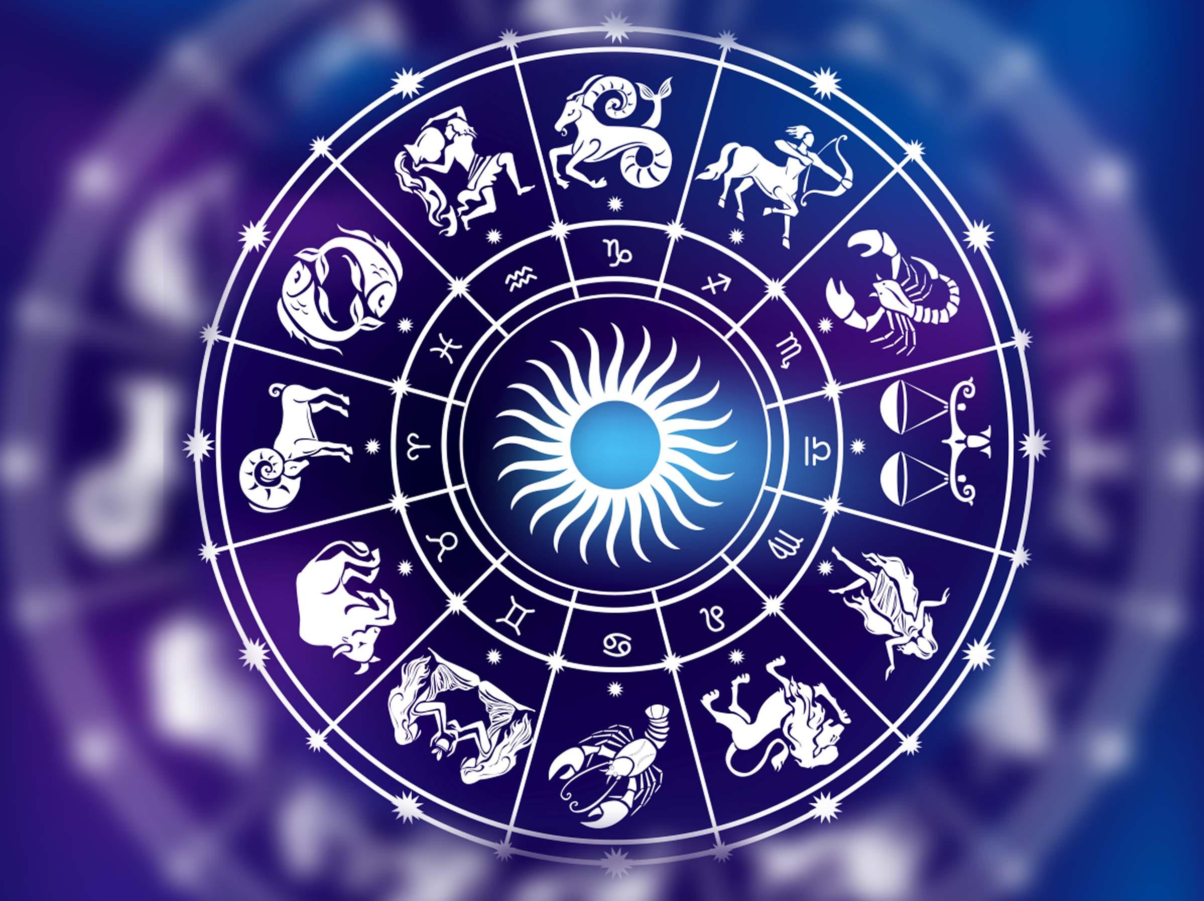 Астрологический календарь на февраль 2017